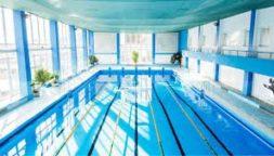 Riscaldamento piscine GPL